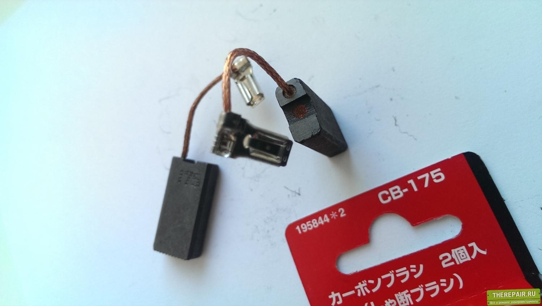 post-7212-0-80264300-1450010351_thumb.jp