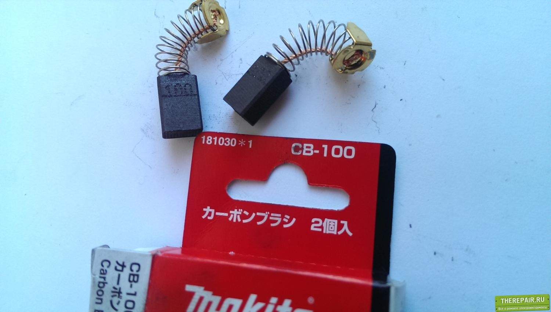 post-7212-0-97983200-1450010363_thumb.jp