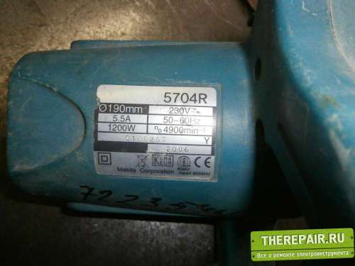 P2040020.thumb.JPG.9f7c61f080c4519d0402d