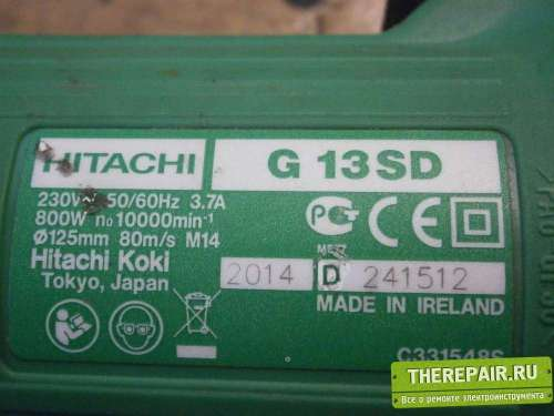 P2170005.thumb.JPG.dcaf988048e1348adf18d