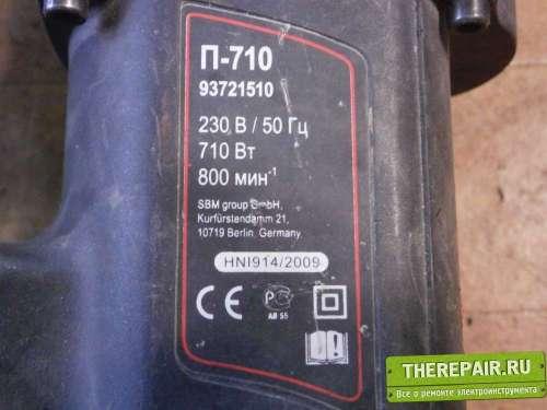 P2200006.thumb.JPG.482339d1a3199ac2da9ca