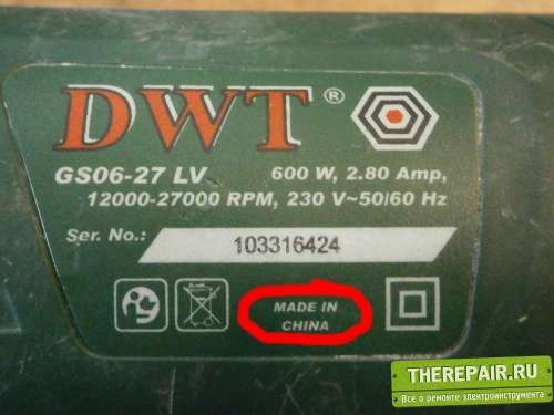 P2220016.thumb.JPG.34d2c0e349c0b8711b003