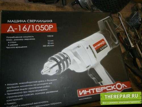 P2220041.thumb.JPG.42c8355d87f99e2ae1954