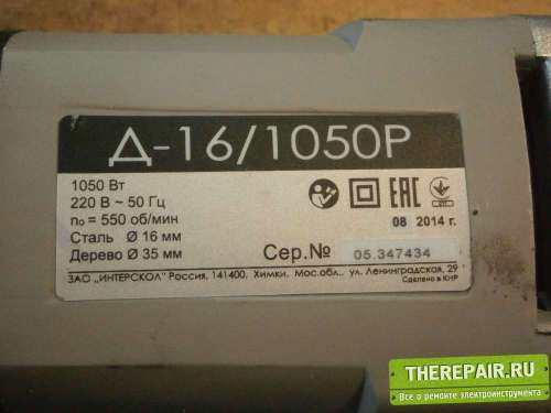 P2220046.thumb.JPG.59e9b87987cbc1ce99b16