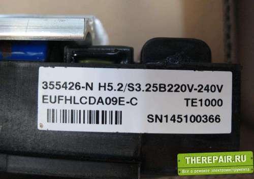 hil2.thumb.jpg.b449273cc401ec10d89db859b