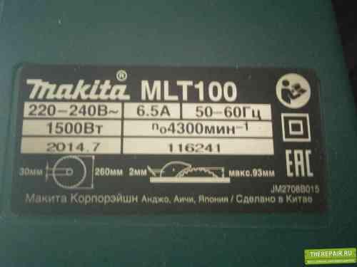 P5050011.thumb.JPG.43bbc0ec77770f785a303