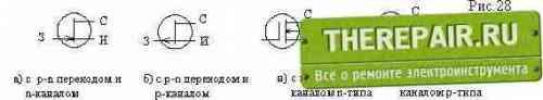 uch_elektr_t1_image041.thumb.jpg.fb8e457
