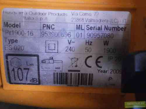 P7060023.JPG