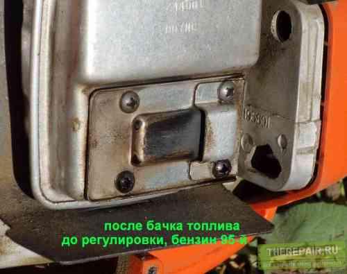 95 бензин.jpg