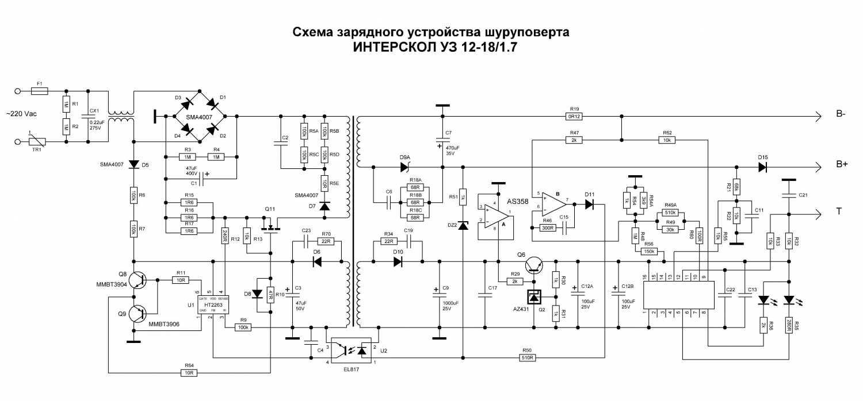 Схема зарядки на калибр